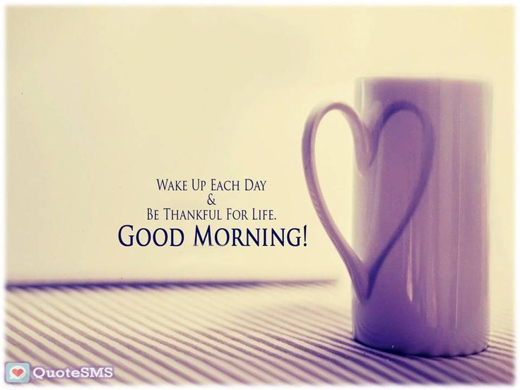 Good Morning Couple Quote : Best images about good morning quotes on pinterest