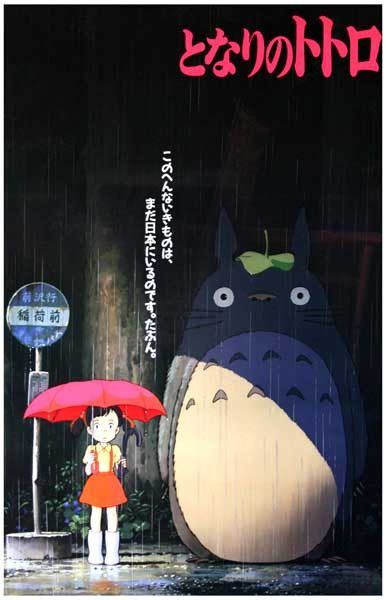 375 best images about Mon voisin Totoro (1988) - My ...