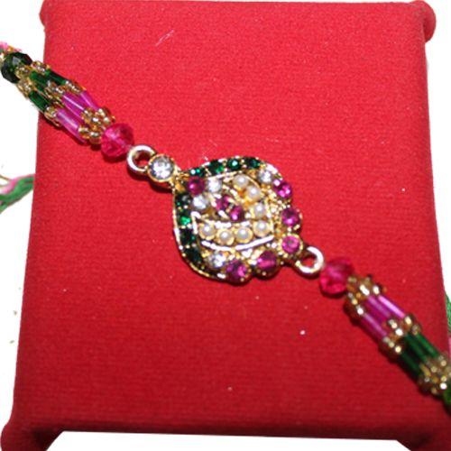 online indian pink Moti #send rakhi online at Handicrunch.com