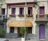 Motel Maravilla - Moteles en Santiago