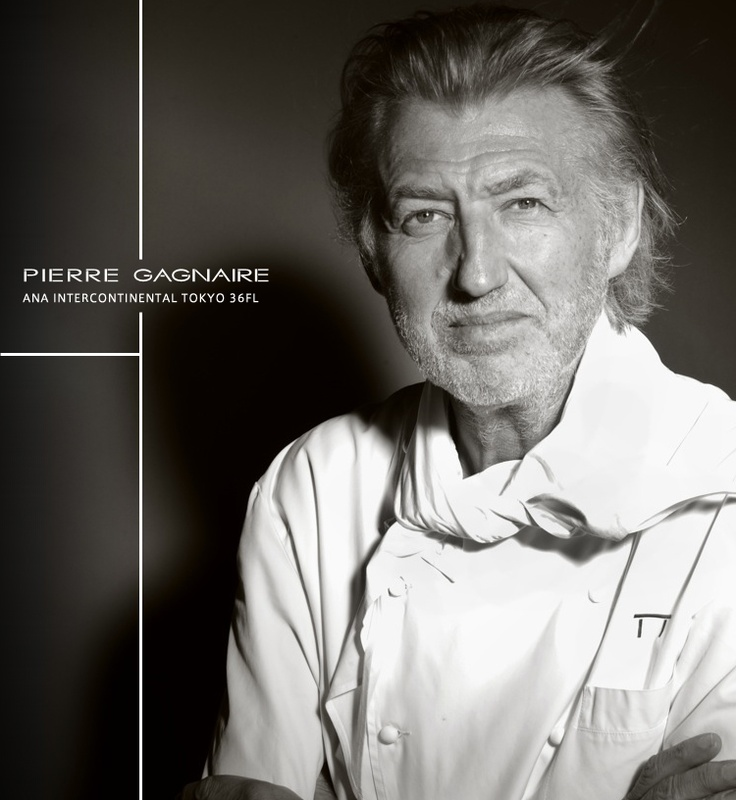 Pierre Gagnaire http://www.anaintercontinental-tokyo.jp/pierre_gagnaire/image/main_e.jpg