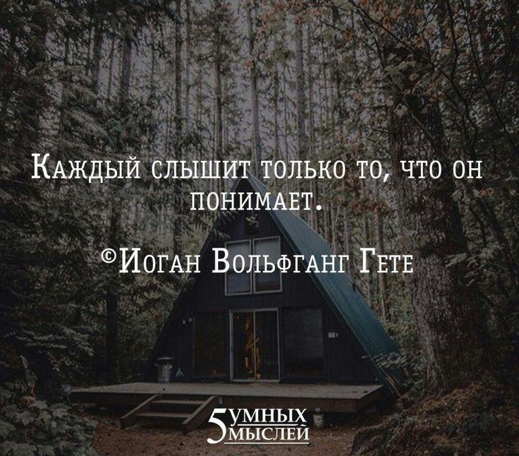 ...да и видит )))!