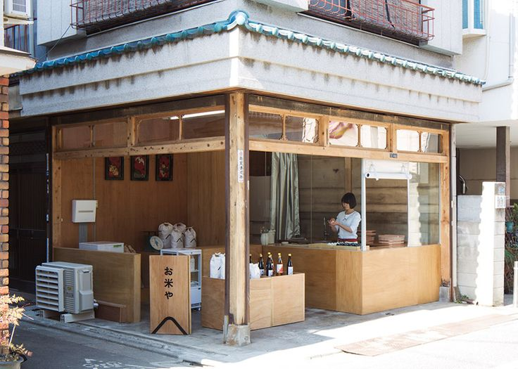 This tiny Tokyo rice shop is filled with boxy plywood fittings.