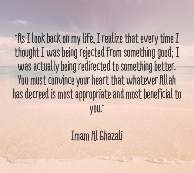 This is the absolute truth Imam Al Ghazali / Islam