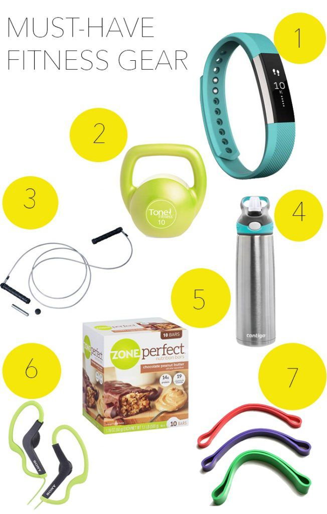 Must Have Fitness Gear, Healthy Snacks, + A Pushup Challenge Printable #snackandrally #ad