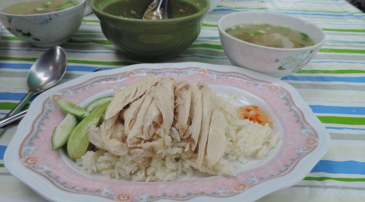 Reis & Chicken von der Garküche