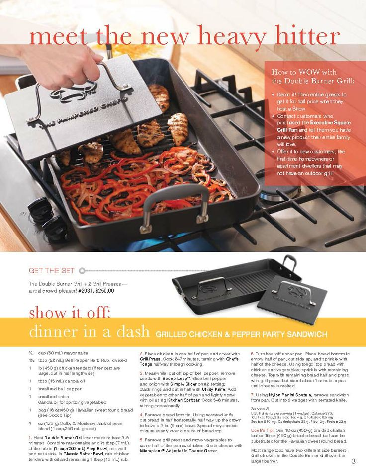 15 best double burner grill images on Pinterest Pampered chef