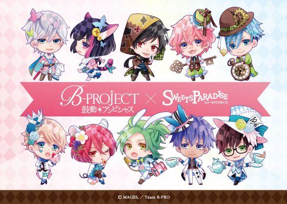 B-Project x SweetsParadise