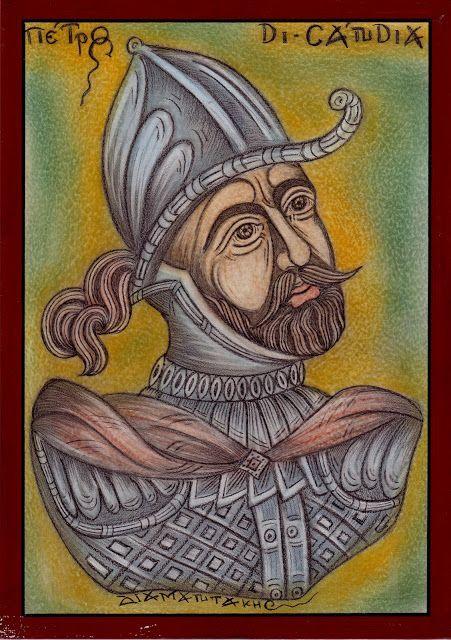 ΠΕΤΡΟΣ ο Di- Candia....Ο Πέτρος ο Κρητικός (Pedro di Candia)ήταν ένας Έλληνας που έλαβε μέρος στην Ισπανική κατάκτηση του Περού και την κατάλυση της αυτοκρατορίας των Ινκα (1527 - 1533)