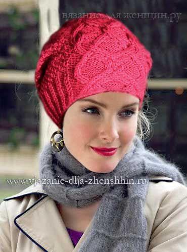 шапки и береты спицами вязание спицами схемы вязания Knitted