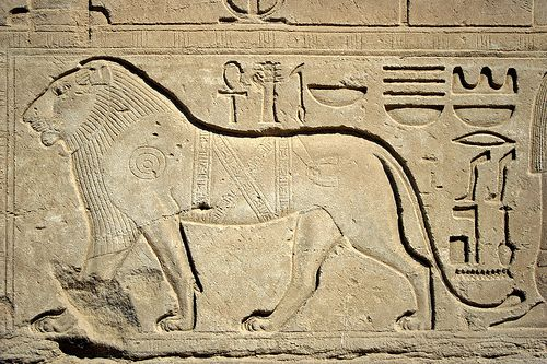 Egyptian carving of a lion art references pinterest