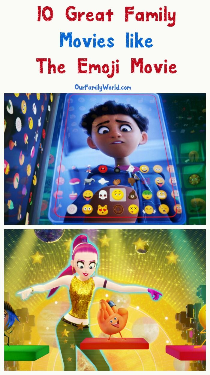 10 Must See Family Movies For Fans Of The Emoji Movie Emoji Movie Family Movies Family Movie Time