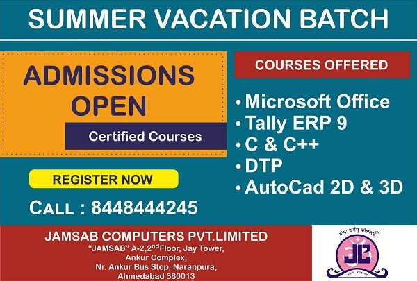 Best #Computer #Classes in #Naranpura #Ahmedabad for all