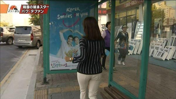 【エロ画像】NHK 杉浦友紀とかいうアナウンサーのおっぱいwwwの画像その13