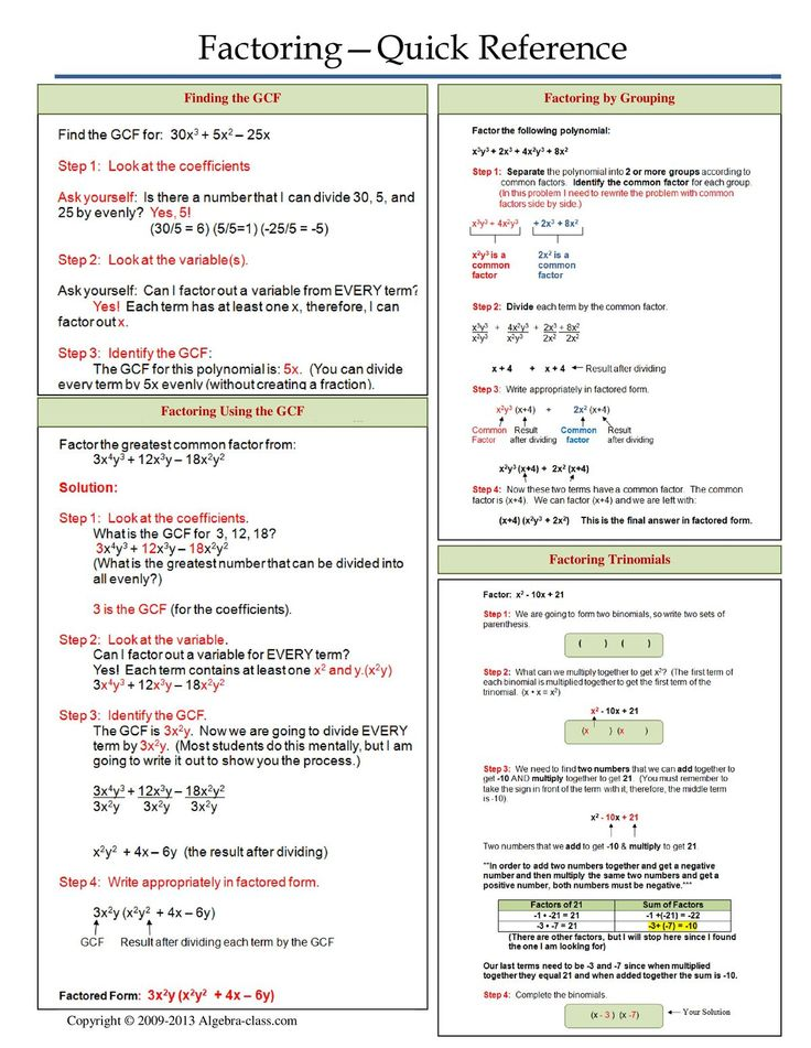 56 Best Images About Mathfactoring On Pinterest Student