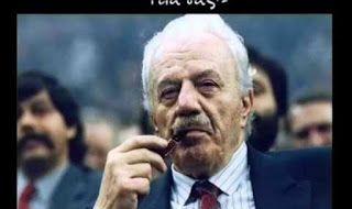 En Arxikos Politis: Σημειώσεις για την κληρονομιά του Χ. Φλωράκη και τ...