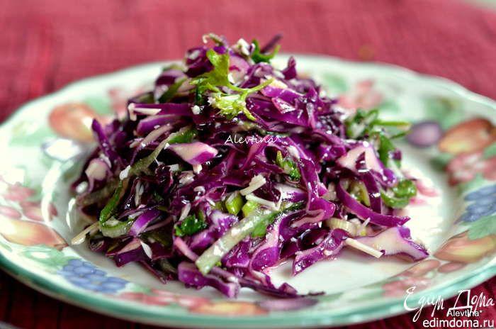 Заправка лимонная и салат из краснокачанной капусты с пармезаном