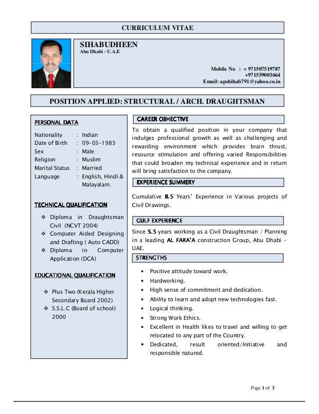 Curriculum Vitae Sihabudheen Abu Dhabi U A E Job Resume Examples Teacher Resume Template Resume Format For Freshers