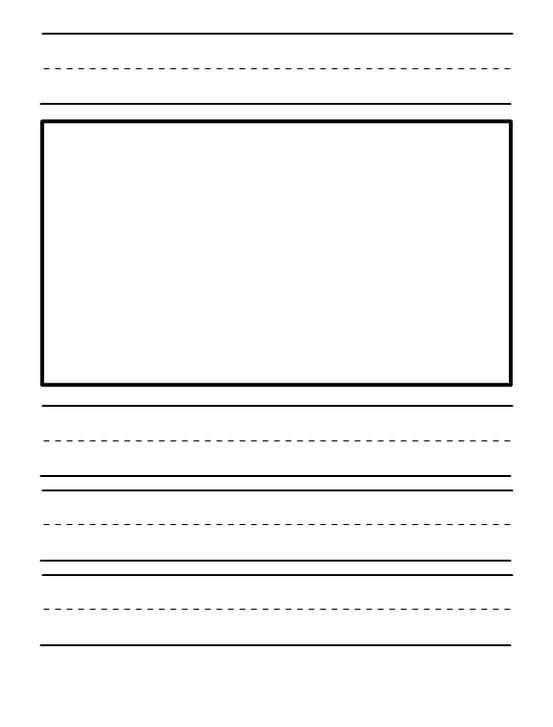 Printable Journal