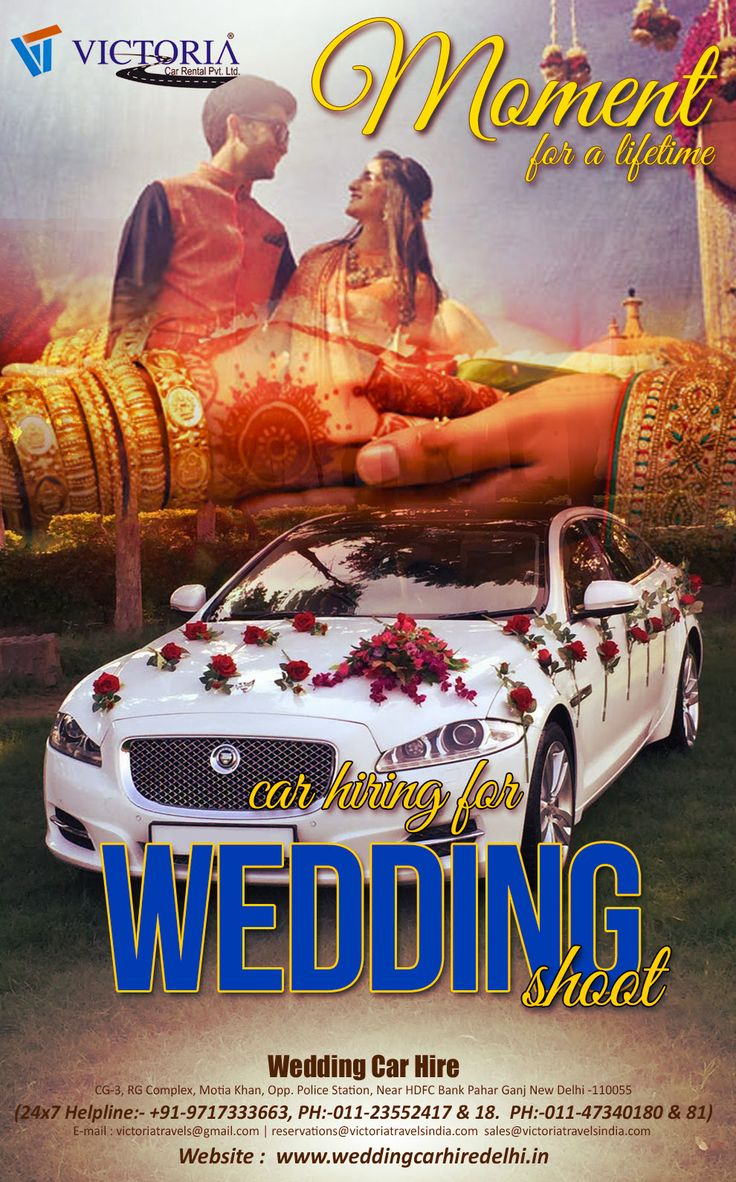 http://www.weddingcarhiredelhi.in/  #Wedding #Luxury #Car Hire #Delhi