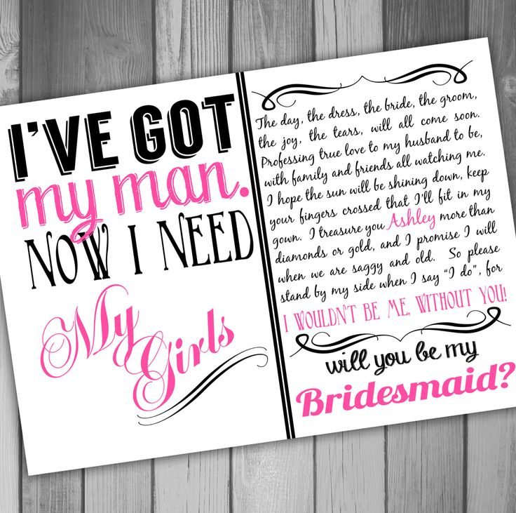 Will You Be My Bridesmaid Invitation Printable By