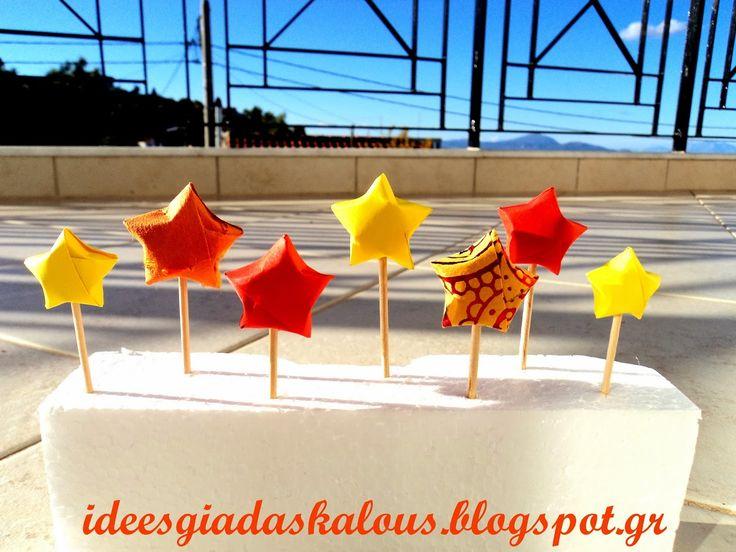 Ιδέες για δασκάλους:Μια χούφτα αστέρια οριγκάμι!