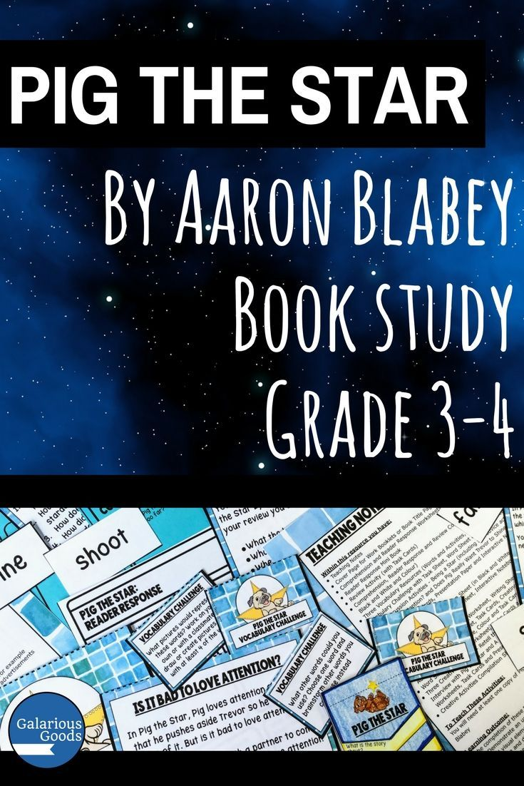 Get your students excited about book studies with this comprehensive and engaging book study for Pig the Star by Aaron Blabey. Students examine the text, explore the vocabulary, discuss elements and events in the story, experiment with story elements and engage in creative activities. Perfect for a Year 3 or Year 4 Classroom   #bookstudy #aaronblabey #pigthepug #pigthestar #teachingresource #australianteachingresource #year3 #year4 #grade3 #grade4