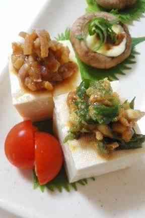 夏バテ防止☆豆腐のみょうが味噌の画像