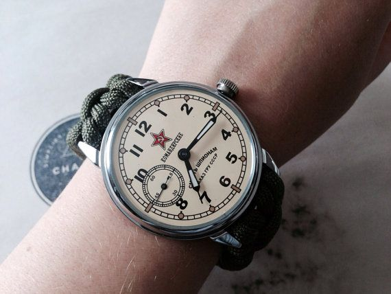 15% OFF! Upcycled Komandirski (Officers') Container Clasp Watch: Full Weave