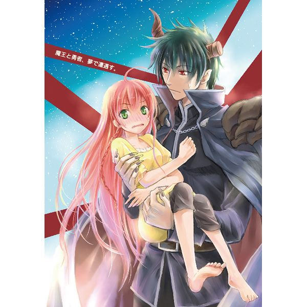 sword art online volume 2 pdf free download