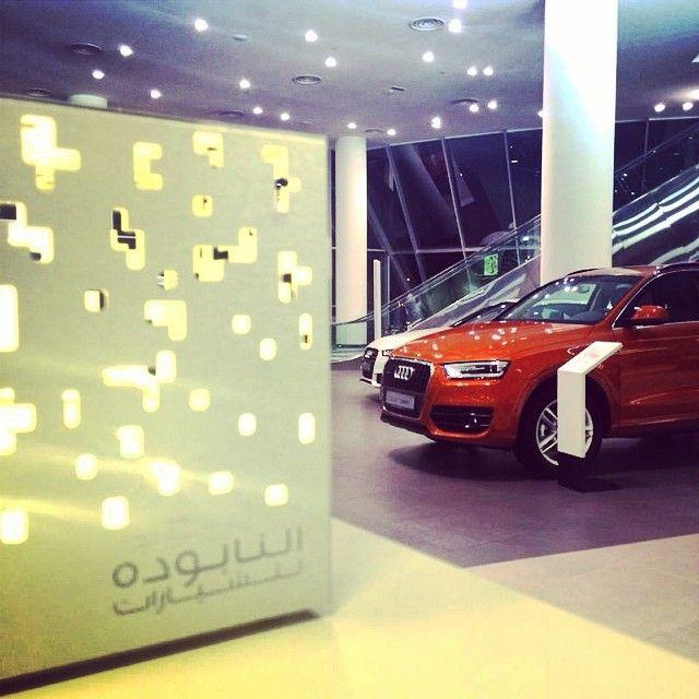 Audi Dubai, Ramadan 2014