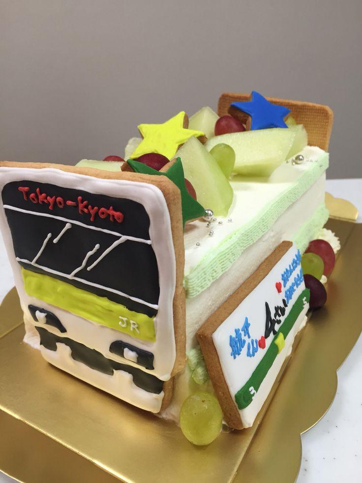 山の手線のケーキ