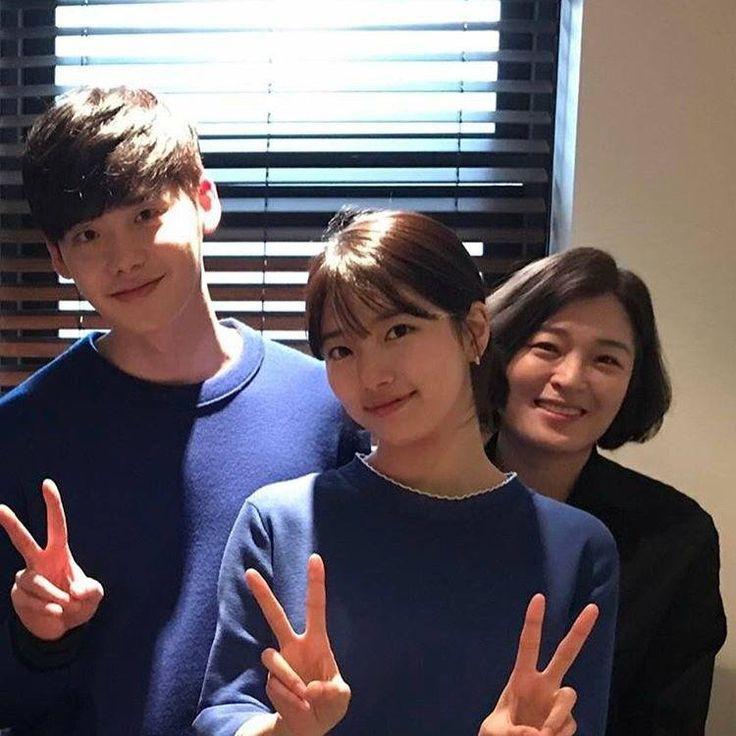 Suzy and Lee Jong Suk's Upcoming Drama To Wrap Up Filming Soon — Koreaboo