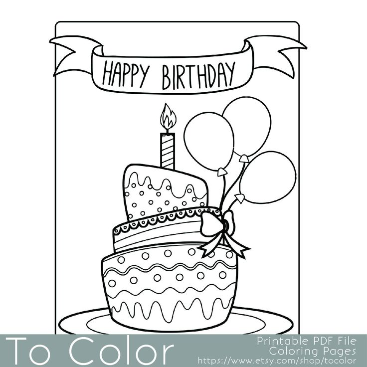 Birthday Cake Coloring Page for Grown Ups - Instant Download ...