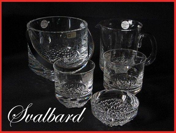 Svaldbard- Hadeland glass