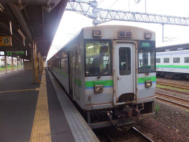 東室蘭駅ホーム