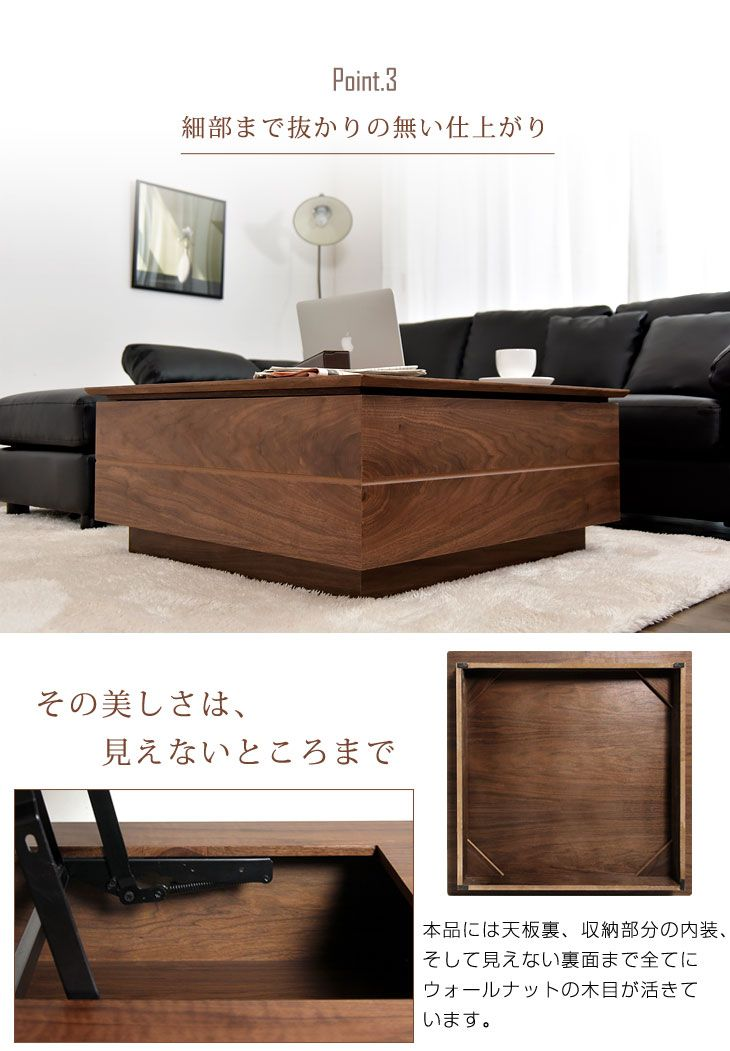 storage-g | Rakuten Global Market: Center table Walnut elevating completed lifting tables lift table Iron wooden Scandinavian modern Cafe table living room table w lifting storage height control square coffee table