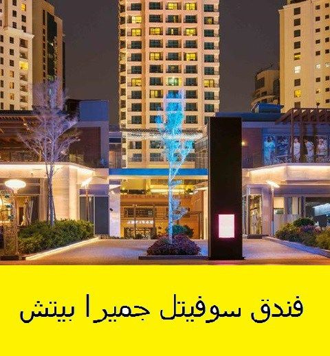 The Palace Downtown Stay In The Heart Of Dubai Beautiful Hotels Middle Eastern Decor Dubai