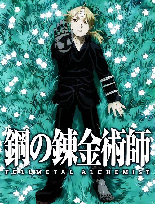Fullmetal Alchemist Second Opening