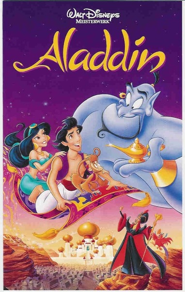 Aladdin.  This has always been my favorite cartoon movie!!!   Jani and I both loved it.