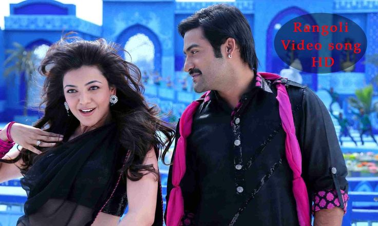 Rangoli Rangoli video Song HD - Baadshah Movie video songs - NTR, Kajal ...