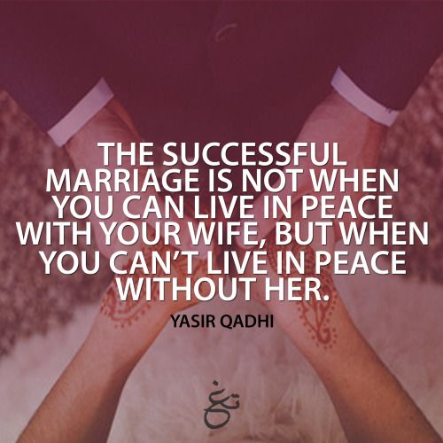 Love Quotes About Life: 17 Best Islamic Wedding Quotes On Pinterest
