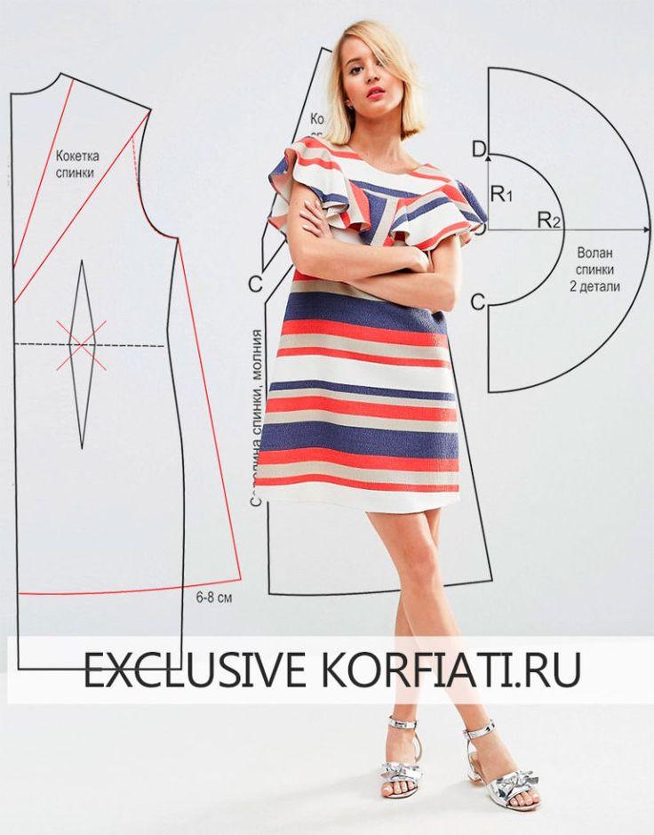 Dress-trapeciya-foto-1-768x980.jpg (768×980)