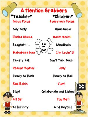 Pirate Theme Attention Grabbers from Chansi.Akridge from Chansi.Akridge on TeachersNotebook.com (1 page) - Fun and cute poster for teachers use or post for all to see as a reminder!