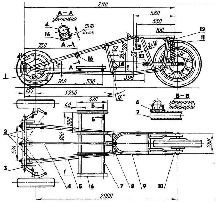 Трицикл Триада-350