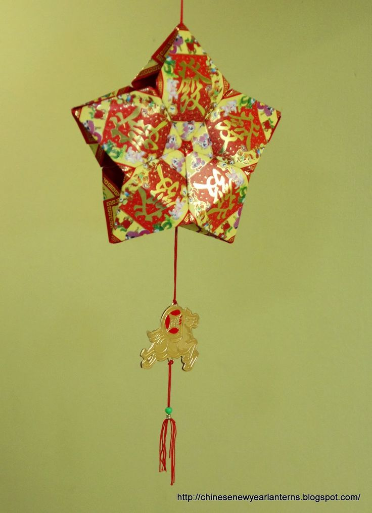 Chinese New Year Lanterns 红包灯笼手工制作: How to make an Lucky Star with ten red packets 福星高照