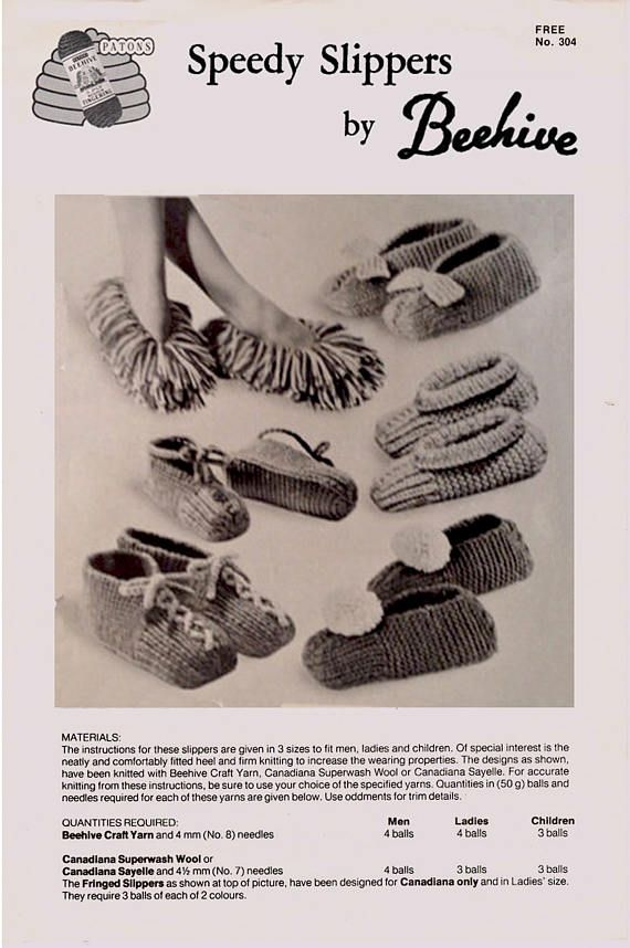 PDF Canadiana SPEEDY Bed Slippers Knitting Pattern Vintage
