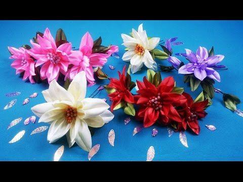 Hairpin wiht easy ribbon flowers/Horquilla con flores simples de cintas/Шпилька с цветами из лент.МК - YouTube