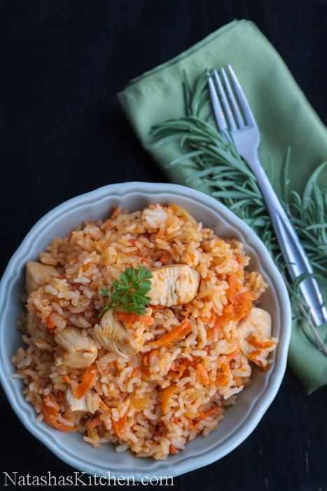 Ukrainian Chicken Plov (Rice Pilaf) – Плов (Ketchup is one of the ingredients)