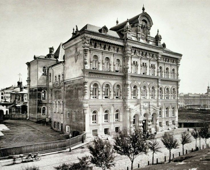 Polytechnic Museum in Moscow,Russia.
